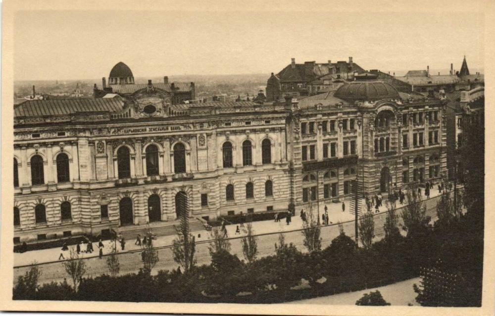 Редкий снимок, бывшего Земельного банка ныне Харьковского автотранспортного техникума