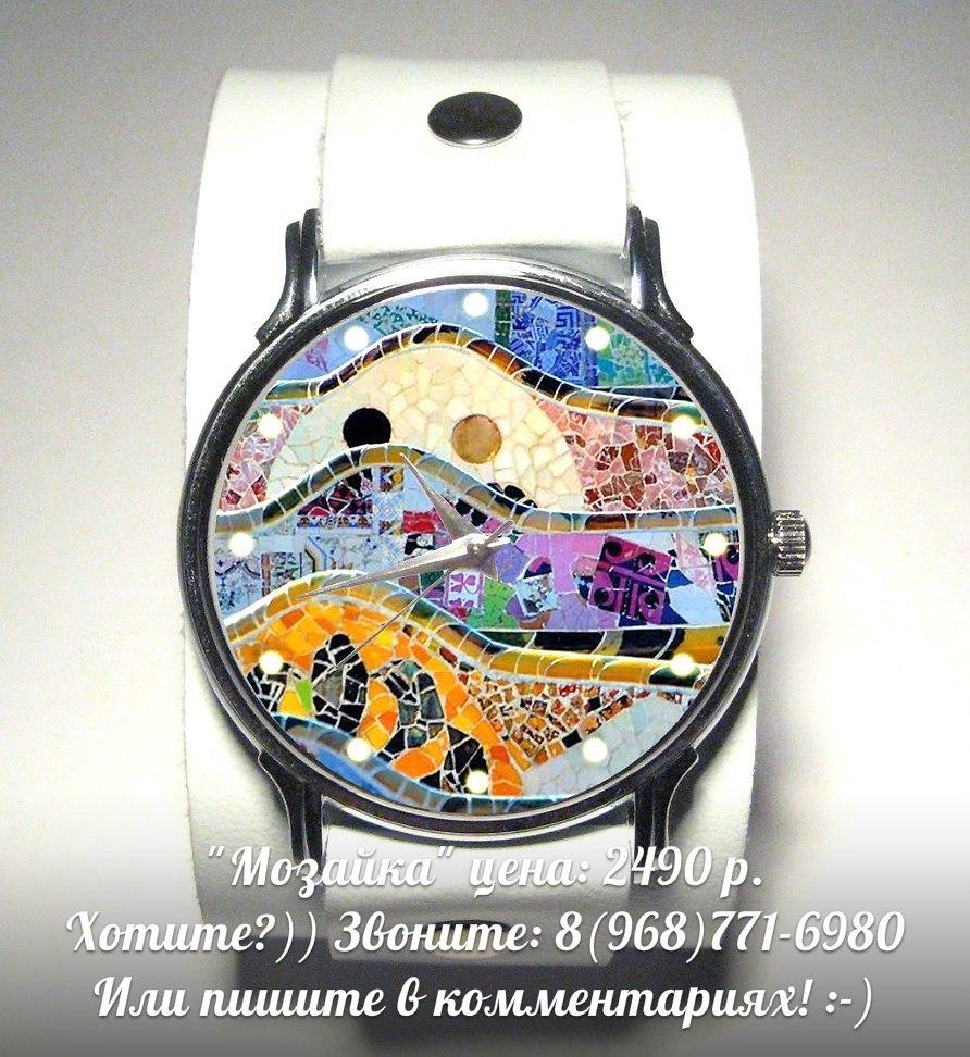 Оригинальные настенные часы купить необычные