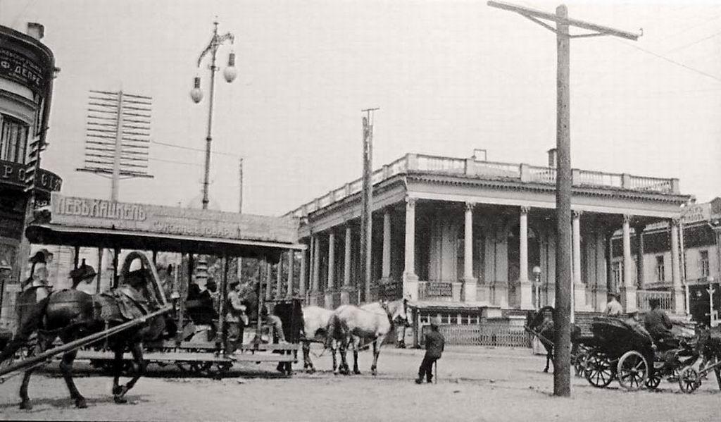 Здание Харьковской биржи, разрушенное во время пробивки трамвайных путей на ул.Пушкинскую