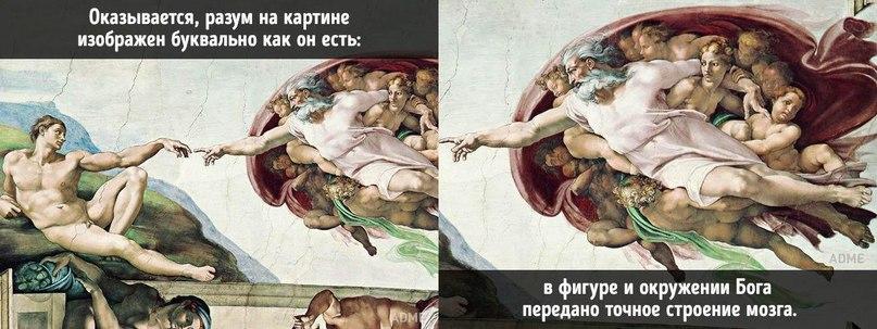 10 скрытых деталей на знаменитых картинах.